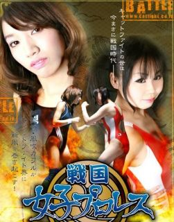 Japanese Female Women Ladies Wrestling DVD Pro Style RING Grappling