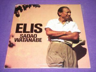 Sadao Watanabe Elis Elektra 60816 White Label Promo LP