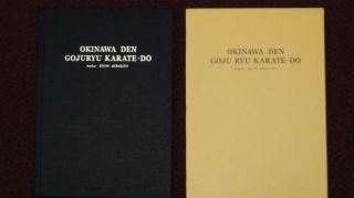 Okinawa Goju Ryu Karate do Eiichi Miyazato English HB Boxed with DVD