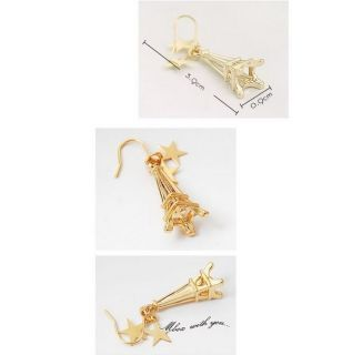 cute lovely gold eiffel tower stars fashion dangle earrings
