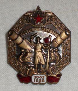 Russian Soviet Badge Award Pin KARELIAN 1939 USSR Order