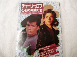 Charlie Sheen Rob Lowe Matt Dillon Emilio Estevez Book