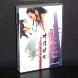 HK TVB Drama DVD Return of The Condor Heroes English