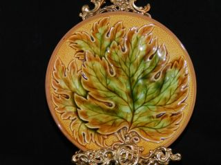 Antique English French German Majolica Leaf Plate