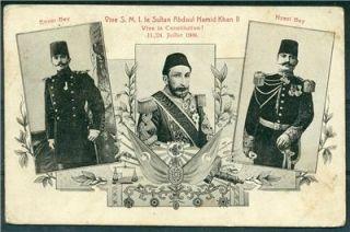 Ottoman Empire Sultan Abdul Hamid Enver Bey Niazi Bey. Armenian text