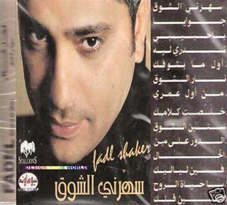 Fadel Shaker Saharni Elshoq Ya Hayat Elrouh Arabic CD