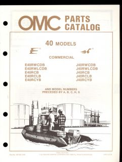 1986 OMC Evinrude Johnson Parts Manual 40 HP Commercial