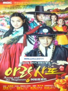 Arang and The Magistrate Korean Drama English Subtitle
