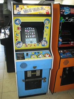 Fix it Felix Jr. . . Arcade Video Game . from Disney Movie Wreck it
