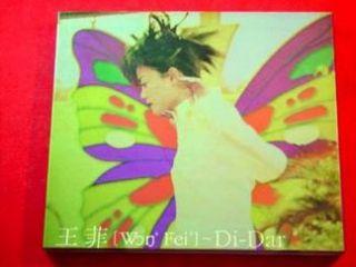 description title di dar artist faye wong fei 王菲 language