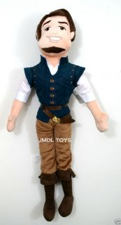 Tangled Flynn Rider Plush Doll 20 New with Tags Rapunzel