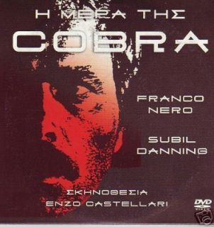 Day of The Cobra Franco Nero Subil Danning New DVD