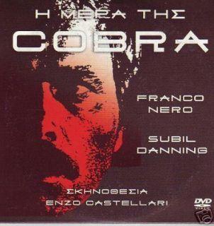 Day of The Cobra Franco Nero Subil Danning New DVD