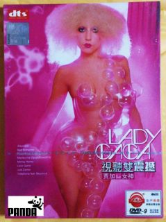 Lady Gaga   China Chinese Paparazzi Alejandro DVD Just Dance Picture