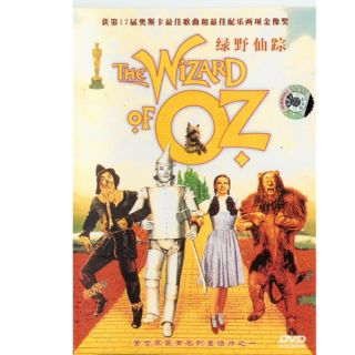 the wizard of oz judy garland 1939 d5 dvd new product details model