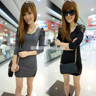 Hot EN24H Korea Womens Slim Fit Stretch Long Sleeve Lace Primer Shirt