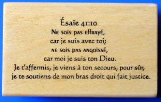 ISAIAH 4110 in FRENCH mounted rubber stamp, Christian bible verse