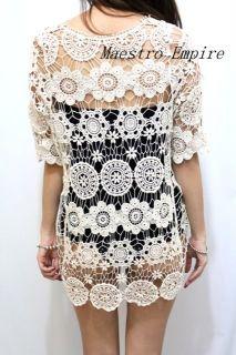 Beige Crochet Knit Bell Floral Short Sleeve Dress Hippie Boho Festival