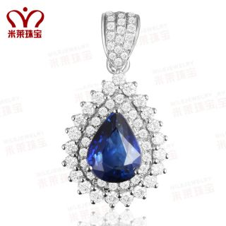LOGR NEW DESIGN 1.77ct Ceylon Blue Sapphire 18K White Gold VS Diamond