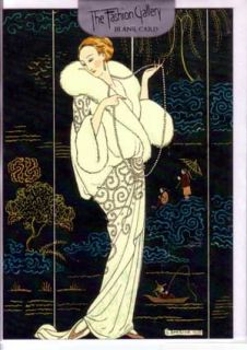 George Barbier Greeting Cards Oriental Screen Art Deco 1920s