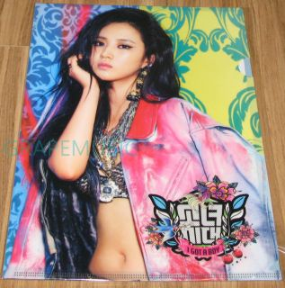 GIRLS GENERATION I GOT A BOY SM LOTTE POP UP STORE YURI L HOLDER CLEAR