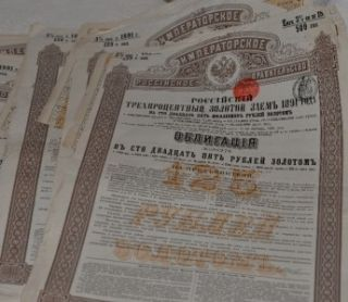 Scripophily Antique Russian Gold Bond collection   Russia 1891 stock
