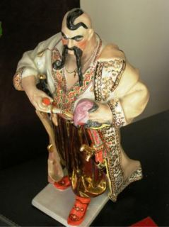RARE Early Soviet Russian Porcelain Figure of Taras Bulba c1930S
