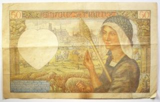 1941 Banque de France 50 Francs Note Very Fine French WW II Paper