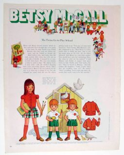 Vintage Betsy McCall Twins Play School Paper Dolls 1970
