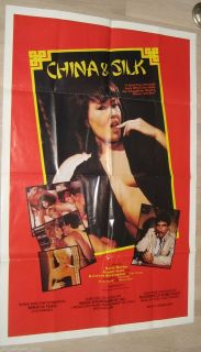 Its Me Ginger Lynn Autographed Original Movie Poster China and Silk