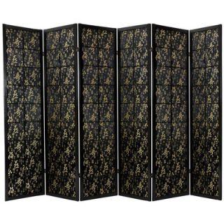 Oriental Furniture Feng Shui Shoji Room Divider in Black