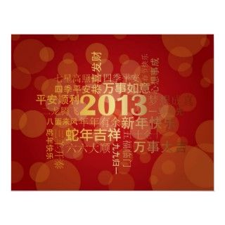 2013 Chinese Lunar New Year Calligraphy Writing with Well Wishes and