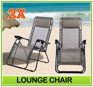Gravity Chair Foldable Recliner Outdoor Patio Pool Lounge Chair Brown