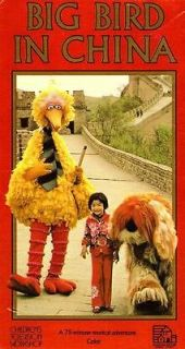 BIG BIRD IN CHINA (1987) VHS   75 MINUTES   SESAME STREET   FREE 1st