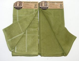 New Kane Bamboo Fiber Set 2 Green Hand Kitchen Towels Choice of Fabric
