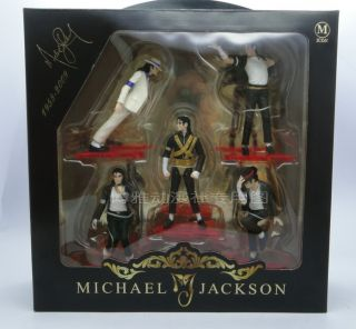 description l the item is just including the michael jackson smooth