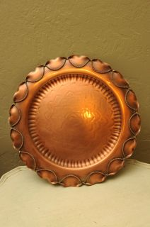 Gregorian Copper Decorative Plate