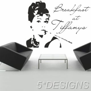 Audrey Hepburn Breakfast at Tiffanys Wall Sticker Decal Art Famous