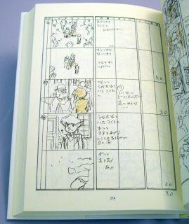 Hayao Miyazaki Storyboard Book Sherlock Hound 1 Ghibli
