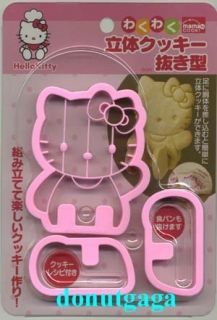 Sanrio Hello Kitty Plastic Cake Cutter for Small Cakes Cookies Cute