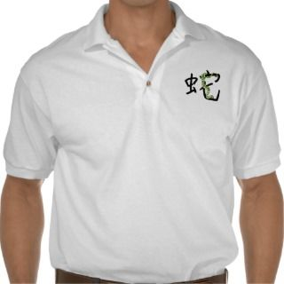 Chinese New Year of The Snake Polo