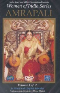 Women of India Series Amrapali DVD Complete Set Hema