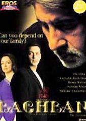 Baghban DVD Amitabh Hema Malini Salman Khan Mahima Cha