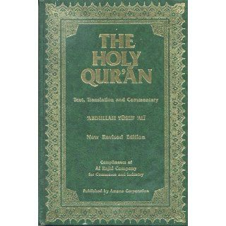 The Meaning of the Holy Quran Abdullah Yusuf Ali Books