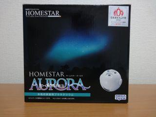 New Sega Toys Homestar Aurora White Planetarium Relaxing Music Free