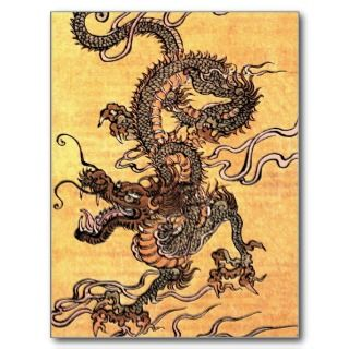 vintage dragon tapestry postcard