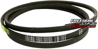 HONDA LAWN MOWER DECK DRIVE BELT