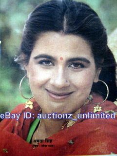 Bollywood Actress Amrita Singh RARE Page from Old Magazine