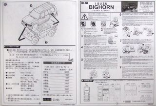 Fujimi ID 51 Isuzu Bighorn 2nd Generation 1 24 Scale Kit