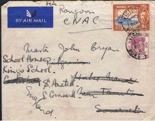 HONG KONG 1938 48 1 and 50c KING GEORGE VI ON COVER VICTORIA POST MARK